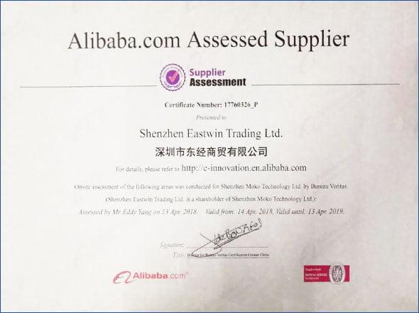 Certificado Alibaba
