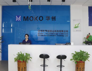 MOKO Shenzhen Office
