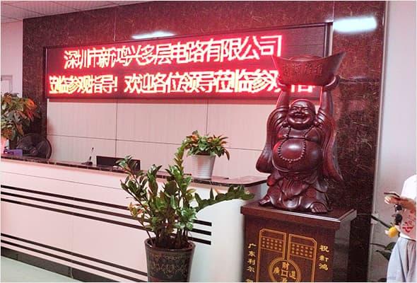 Fabbrica di produzione di PCB