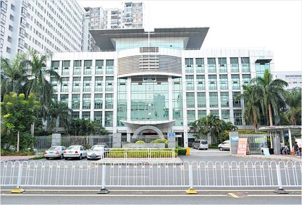 Ufficio di Shenzhen